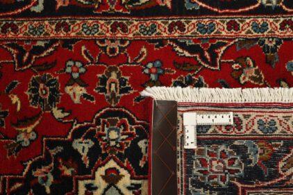 Dywan Perski Keshan 1358493 rozmiar 293x92 cm - zawinięty róg